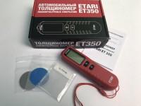 ET-350 толщиномер лакокрасочных покрытий